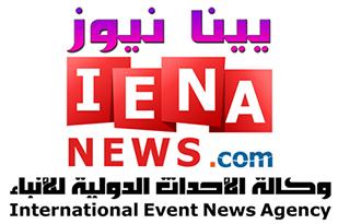 يينا نيوز - وكالة الاحداث الدولية للأنباء - International Event News Agency